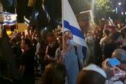 10 هزار معترض در برابر اقامتگاه نتانیاهو در قدس اشغالی تظاهرات کردند