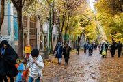 ایران زیباست؛ پاییز در نصف جهان و اهر/ گزارش تصویری