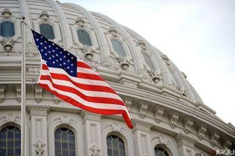 بیانیه وزارت خزانهداری آمریکا درباره تحریمها علیه ایران