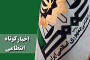 توزیعکنندگان موادمخدر صنعتی در اراک دستگیر شدند