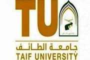 اقدام بی سابقه در دانشگاه سعودی