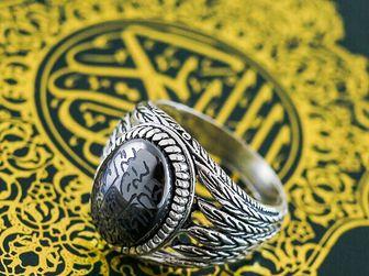 انگشتری که ائمه(ع) خواندن نماز را با آن منع کردند