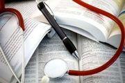 ظرفیت کم پذیرش رشتههای پزشکی با وجود کمبود پزشک در کشور