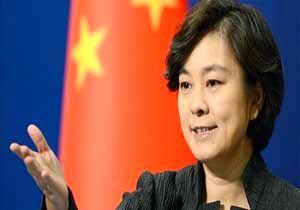 چین رویکرد فشار حداکثری آمریکا را محکوم کرد