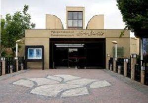 تعطیلی به موزه هنرهای معاصر تهران رسید