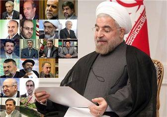 پایان ماه عسل روحانی و افزایش قیمتها
