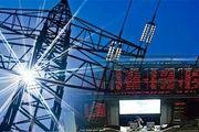 جزئیات ابلاغیه بورس انرژی به کارگزاران رینگ برق