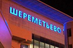 هواپیمای مسافربری در روسیه یک انسان را زیر گرفت