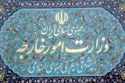 واکنش وزارت خارجه به سخنان برخی مقامات قضایی درباره بابک زنجانی