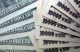 ابلاغ لیست گروه ۲۰گانه دریافتکننده ارز مبادلهای
