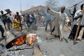 درگیری قومی در نیجریه ۵۵ کشته برجای گذاشت