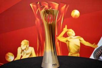 ایران در سختترین گروه مسابقات قرار دارد