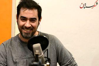 شهاب حسینی درحال دوبله «شکرستان»/ عکس