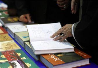 ترجمه آثار مزین به تقریظ رهبر انقلاب به زبانهای انگلیسی و عربی