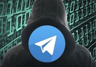 هشدار جدی برای فیلترینگ تلگرام