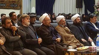 مراسم 28 صفر با حضور جمعی از وزرا و مسئولین برگزار شد