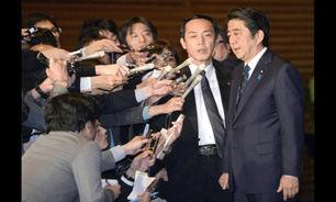 واکنش ژاپن به قتل گروگان ژاپنی