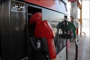 پیش بینی مصرف بنزین در سال ٩٧