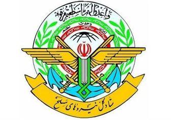 بیانیه ستادکل نیروهای مسلح به مناسبت سالگرد تاسیس سپاه