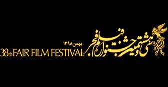 جای خالی انیمیشن در جشنواره فجر امسال