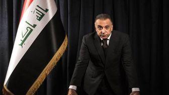 اولویتهای دولت عراق از زبان الکاظمی