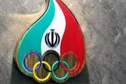برگزاری نخستین همایش کمیسیون اخلاق ورزش ایران