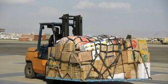 ارسال 40 تن کمکهای بشردوستانه ایتالیا به ایران