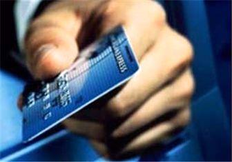 بانک ملی: شیوه جدید سرقت از کارت بانکی