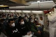لغو ابلاغ پذیرش ۶۰ درصدی مسافر در هواپیماها