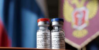 واکسن کرونا آکسفورد صحت دارد؟