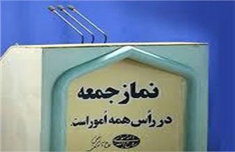 برداشتهشدن نردهها در نمازجمعه تهران/ عکس