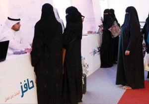 نخستین حضور زنان در انتخابات عربستان