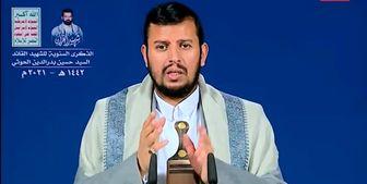 رهبر جنبش الحوثی یمن: پشت پرده جنگ یمن آمریکاست