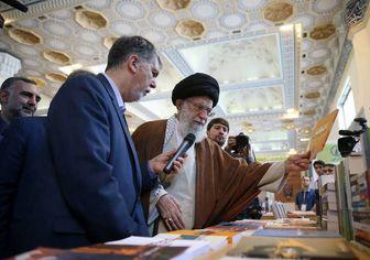 بازدید امام خامنه ای از نمایشگاه کتاب تهران