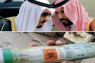 کارگردان نمایش استفاده از سلاح شیمیایی در دوما