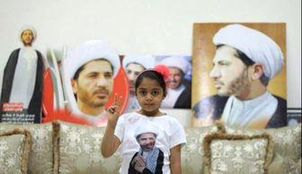 نامه شیخ علی سلمان به دخترش