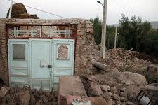 آخرین آمارقربانیان ومجروحان زلزله بوشهر