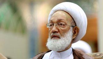 بیانیه آیت الله عیسی قاسم در خصوص شیوع بیماری کرونا در بحرین