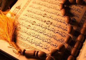 پیامد پذیرفتن اخبار غیرموثق و بد از دیدگاه قرآن