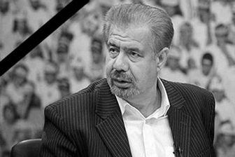 برگزاری اولین سالگرد درگذشت مرحوم شفیع