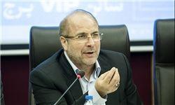 قالیباف: آلودگی هوای تهران قابل حل است