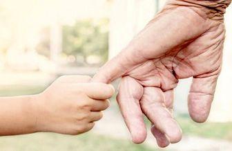 فرزندسالاری عامل تکفرزندی جامعه