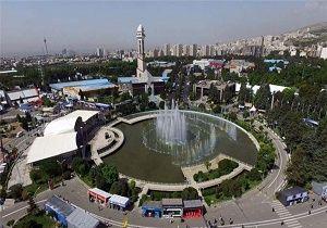 دوئل وزارت صنعت با شهروندان تهرانی/نمایشگاه بین المللی و جنجال های ناتمامش