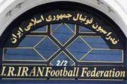 کمک ۲.۵ میلیون دلاری وزارت ورزش به فدراسیون فوتبال