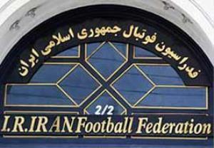 بیانیه فدراسیون فوتبال درباره بازی تدارکاتی با آرژانتین