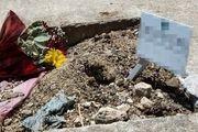 چرا افسر امنیتی اسرائیلی در زندان به قتل رسید؟