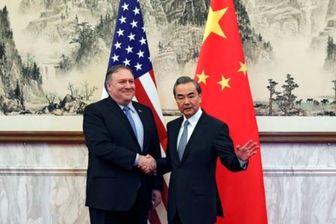 دعوای چین- آمریکا به کنفرانس خبری وزرای خارجه کشید