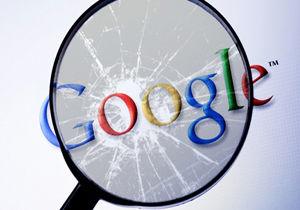 حمله اشتباهی داعش به گوگل! +عکس