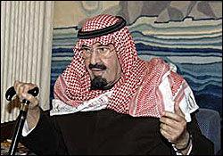 پخش اولین تصاویر عبدالله پس از عمل