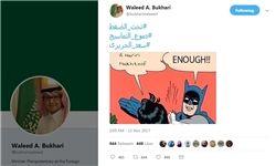 تلاش کاردار عربستان برای تکذیب تحت فشار بودن سعد الحریری